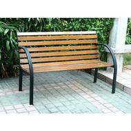 Gartenbank Hartholz Produktdaten Und Eigenschaften Bei Yopi De