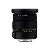 Sigma-17-50mm-f2-8-ex-dc-os-hsm-fuer-canon
