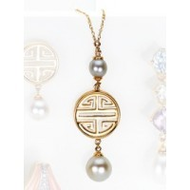 Collier-gold-333