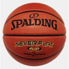Spalding-basketball-neverflat